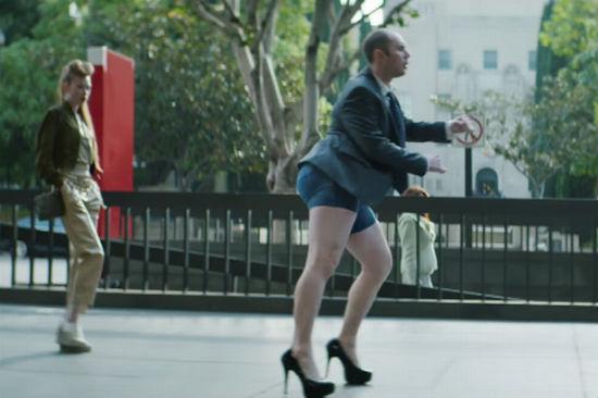 moneysupermarket twerking advert